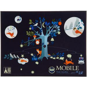 Djeco - DD04301 - Mobiles polypro - Nuit insolite (102660)