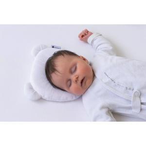 Candide - 270109 - Coussin de tête P'tit panda blanc (148300)
