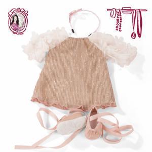 Gotz - 3402299 - Robe, glittery glamour, 4 pièces. pour poupées de 45-50cm (218780)