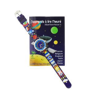 Babywatch - 230606108 - Coffret bon-heur pour apprendre à lire l'heure 7-9 ans - Espace (267166)