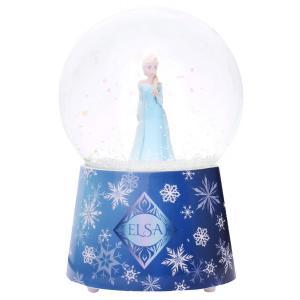 Trousselier - XS98430 - Boule à Neige Musicale Elsa - La Reine des Neiges (275774)