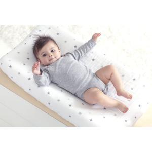 Aden and Anais - 8709G - Housse pour matelas à langer en mousseline de coton twinkle (308990)
