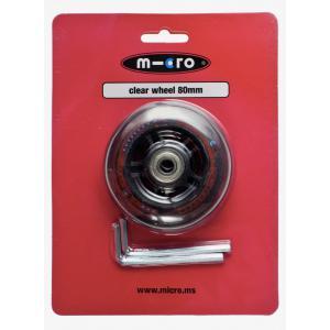 Micro - AC5002B - Roue arriere pour Mini et Maxi - 80mm (vendue par deux) (328576)