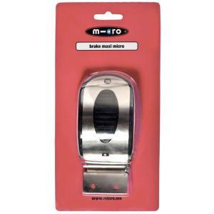 Micro - AC7002B - Frein pour Maxi Micro (vendus par deux) (328604)