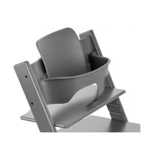 Stokke - 159317 - Accessoire Baby Set couleur Gris tempête pour chaise Tripp Trapp (332958)