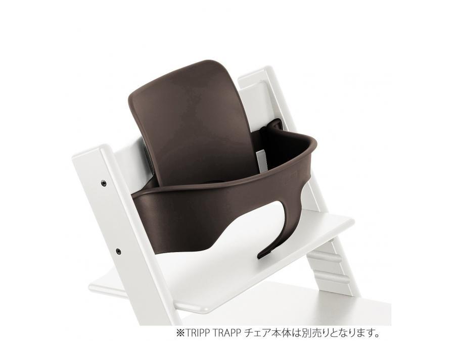 Stokke accessoire baby set couleur gris brume pour - Accessoire chaise tripp trapp ...