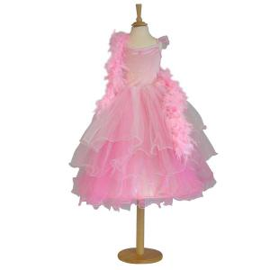 Travis - FML3 - Costume Frilly Milly - Pink mid pink - 3 à 5 ans (347188)