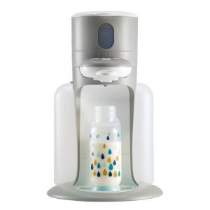 Beaba - 911545 - Bib'expresso ® Steril grey : préparateur biberon instantané (349082)