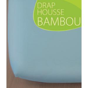 Kadolis - DHB02BL - Drap Housse Bambou BLEU CIEL-70X140 (351218)