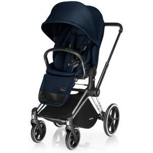 Cybex - BU11 - Poussette Priam Chrome LUXE  Midnight Blue - navy blue roues trekking (mixte) (352266)