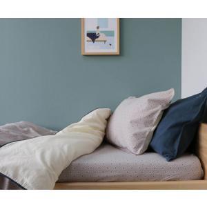 Camomile London - C06-1KG - taie d'oreiller imprimée Keiko gris clair /bleu 60x40 cm (353222)