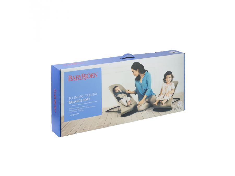 babybjorn transat balance soft babybj rn noir gris fonc cotton. Black Bedroom Furniture Sets. Home Design Ideas