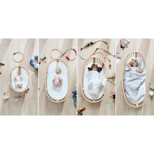 Stokke - BU12 - Lit SLEEPI evolutif 0-4 ans Naturel (354774)