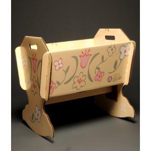 Kids Gallery - 10522-3836 - Berceau de poupee en carton (357828)