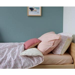 Camomile London - C07-2PP - Taie d'oreiller rose pêche - 75 x 50 cm (364282)