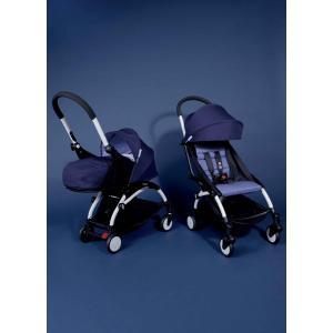 Babyzen - Bu089 - Poussette Yoyo plus complète cadre noir habillages 0+ et 6+ Bleu Air France et si (368028)