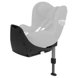 Cybex - 518000991 - BASE Z noir (Base sièges auto rotative pour Cloud Z et Sirona Z) (369356)