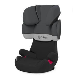 Cybex - 512114007 - Siège auto SOLUTION X Cobblestone - gris clair (369972)