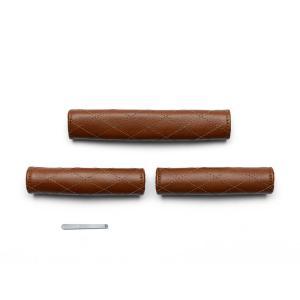 Bugaboo - 230261CB01 - Grips COGNAC pour poussette Fox (371542)