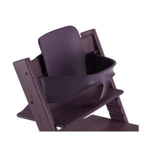 Stokke - 159325 - Accessoire Baby Set couleur Prune pour chaise Tripp Trapp (372516)