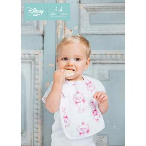 Aden and Anais - DISN404G - bavoirs aristocats (374118)