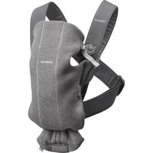 Babybjorn - 021084 - Porte-bébé Mini , Gris foncé, Jersey 3D (383404)