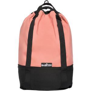 Babyzen - BZ10212-09 - Sac shopping YOYO bag Ginger (383562)