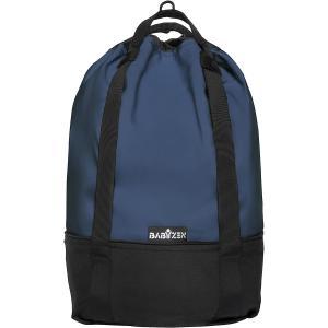 Babyzen, Sacs shopping - Cmonpremier site de puériculture 538892433752