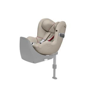 Cybex - 519000021 - Siège auto SIRONA Z I-SIZE Silver Grey - beige clair (383786)