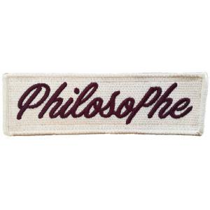 Mooders - MOOD020 - Patch PHILOSOPHE (384856)