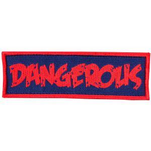 Mooders - MOOD004 - Patch DANGEROUS (384886)