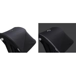 Bugaboo - BU223 - Poussette Bee5 noir et nacelle, habillage STELLAR, enjoliveurs reflective (384940)