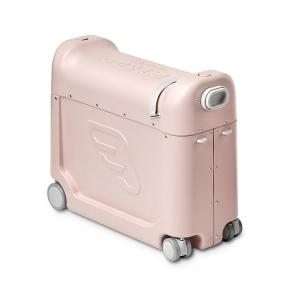 Stokke - 534403 - Valise à roulettes  RideBox™ 2.0 de JetKids™ by Stokke Rose Limonade (392564)