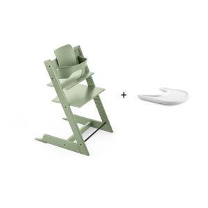Stokke - BU135 - Pack chaise TRIPP TRAPP Vert tilleul avec Baby Set - Tablette OFFERTE (392592)