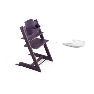 Stokke - BU136 - Pack chaise TRIPP TRAPP Prune avec Baby Set et tablette (392594)