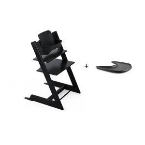 Stokke - BU127 - Pack chaise TRIPP TRAPP Noir avec Baby Set - Tablette OFFERTE (392874)