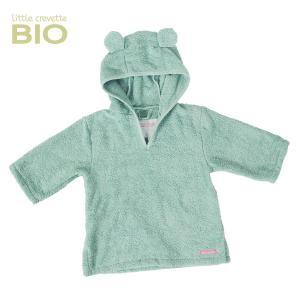 Little Crevette - BSPOv2 - Poncho 4/5 ans BabyShower vert (393552)