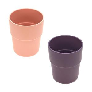Lassig - 1310022829 - Lot 2 tasses bambou pêche/prune (394246)