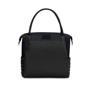 Cybex - 519001963 - Sac à langer Priam Premium Black-noir (395312)