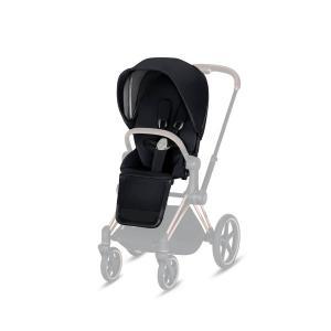 Cybex - 519002319 - Habillage de siège Priam Premium Black-noir (395366)