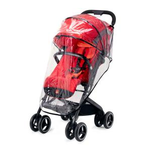 GoodBaby - 619000417 - QBIT+ ALL-TERRAIN Habillage pluie Transparent - transparent (395418)