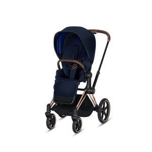 Cybex - BU174 - Poussette Priam 2019  Cuivré Rosegold Indigo blue (398078)