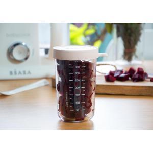 Beaba - 912693 - Portion verre 400 ml - pink (399432)