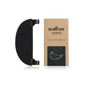 Babyzen - BZ10213-01 - Repose jambe YOYO (405730)