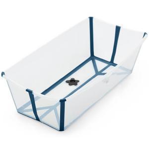 Stokke - 535902 - Baignoire pliante Flexi Bath® X-Large transparent bleu (406620)