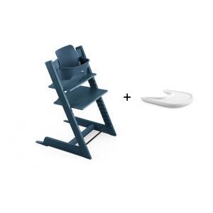 Stokke - BU157 - Promotion chaise TRIPP TRAPP Bleu nuit avec Baby Set et Tablette OFFERTE (408618)