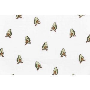 Jellycat - POM2AA - Paire de langes en mousseline avocat Amuseable - L = 16 cm x l = 70 cm x H =70 cm (413228)