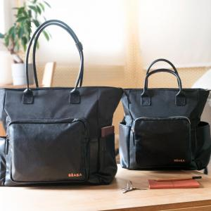 Beaba - 940245 - Sac Berlin black (413748)