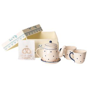 Maileg - 11-9115-00 - Tea & Biscuits for two - Taille : 5 cm (414408)