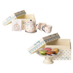 Maileg - BU038 - Set d'accessoires macarons et chocolat chaud - taille: 5 cm thé & biscuits à deux - taille: 5 cm (415582)